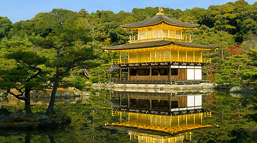 Easy Giappone Kinkakuji Temple