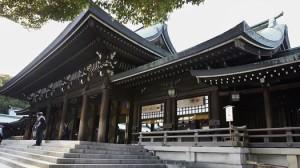 Easy Giappone Meiji Jingu Shrine