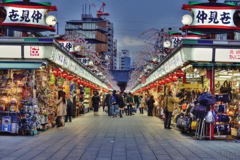 Easy Giappone Nakamise Arcade